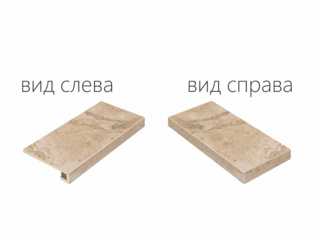 Italon Natural Life Stone Almond Scalino Angolare Destro (Италон Нэчурал Лайф Стоун Алмонд)